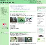 top.JPGのサムネール画像