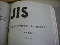 051101.JPG