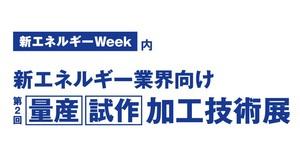 logo_jp1.jpg