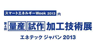 logo_jp1.jpgのサムネール画像