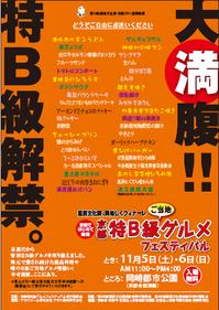 20111105_1714981.jpg