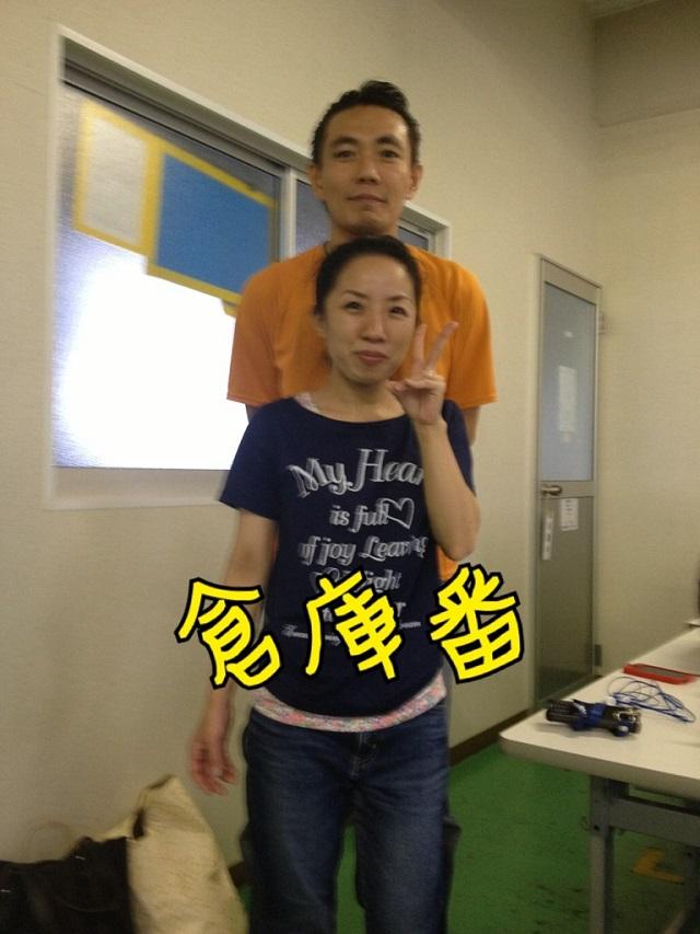http://www.takaishi-ind.co.jp/nobinobi_p/img/%E5%80%89%E5%BA%AB%E7%95%AA.jpg