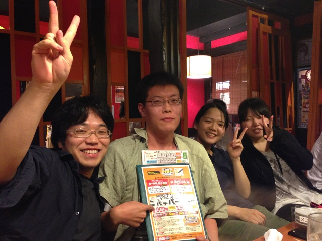 http://www.takaishi-ind.co.jp/nobinobi_p/img/%E6%96%B004.jpg