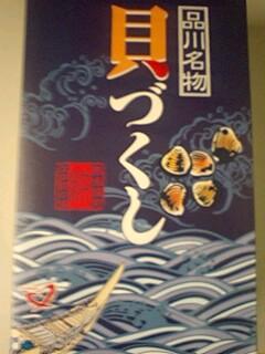 http://www.takaishi-ind.co.jp/shacho_p/img/kaidukusi01.jpg