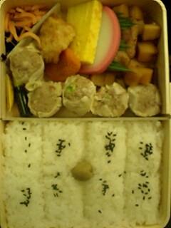 http://www.takaishi-ind.co.jp/shacho_p/img/siumai01.jpg